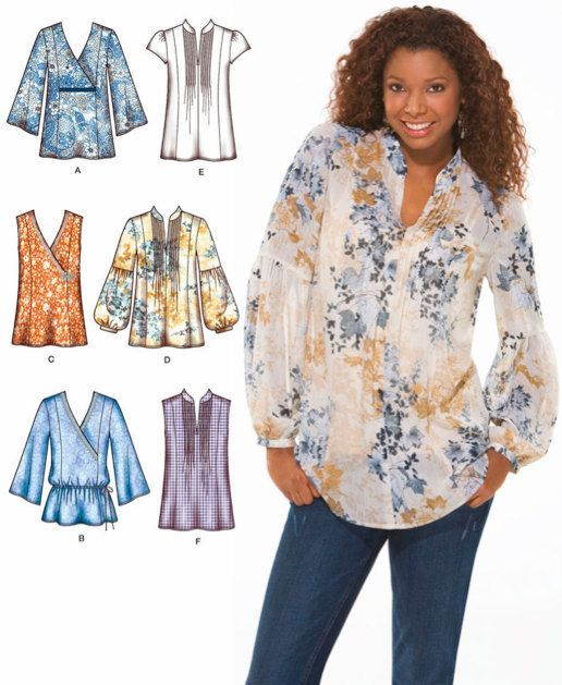 Sell sewing pattern